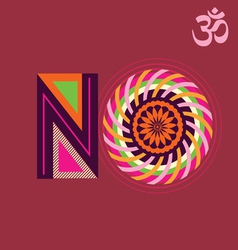 No art poster vector