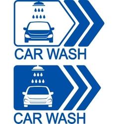 Car wash icon with arrow vector
