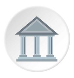 Museum building icon circle vector