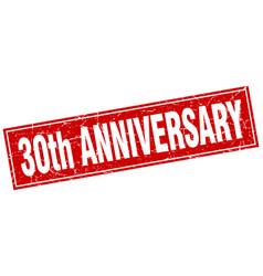 30th anniversary square stamp vector