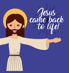 Jesus come back to life catholic image vector
