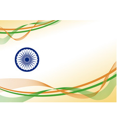 India independence day background design with vector