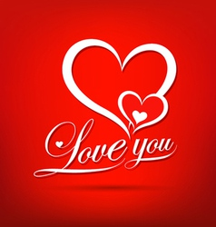 love you valentine day vector image vector image