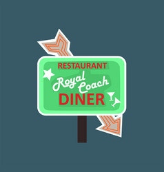 royal coach restaurant dinner retro street vector image