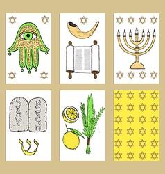 Sketch jewish posters vector