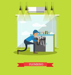 plumbing in flat style vector image