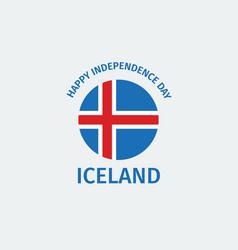iceland independence day celebration banner vector image