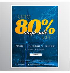 mega sale voucher banner template design with vector image vector image