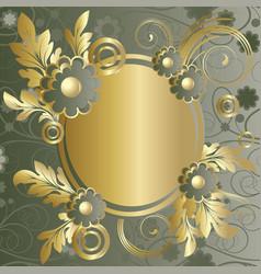 oval framework vector image