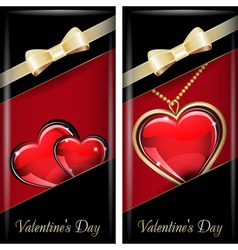 St valentines day set of black ornate label with vector