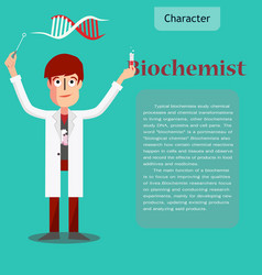 I love my job scientist collection vector