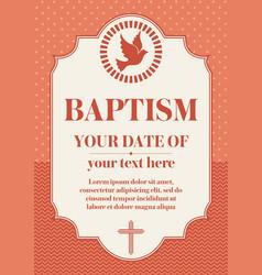postcard christian baptism vector image
