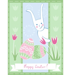 Easter card with funny bunny vector