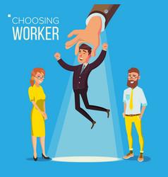 choosing worker smiling business man in vector image