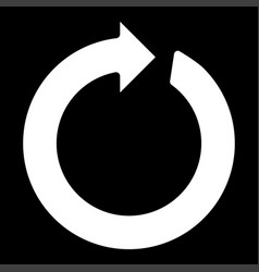 Circle arrow the white color icon vector