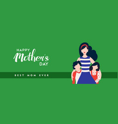 happy mothers day family love banner vector image