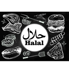 Halal product set muslim label vector