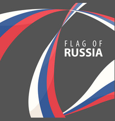 flag of russia on a dark background vector image vector image