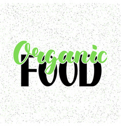 food design lettering for vector image vector image