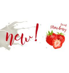 yogurt strawberry concept realistic strawberry vector image