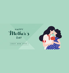 Happy mothers day child family banner vector