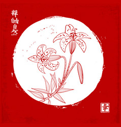Red tiger lily in white moon circle on red vintage vector