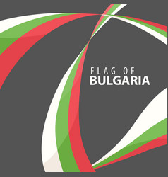 flag of bulgaria on a dark background vector image vector image