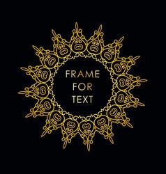 frame in outline style on black background vector image