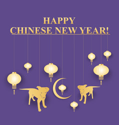 Chinese new year 2018 yellow earth dog lanterns vector