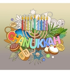 Hanukkah hand lettering and doodles elements vector