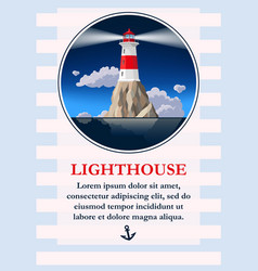 greeting card with lighthouse vector image vector image