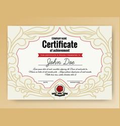 vintage elegant certificate of achievement with vector image vector image