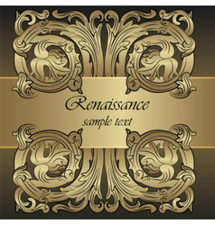 Renaissance royal classic ornament invitation vector