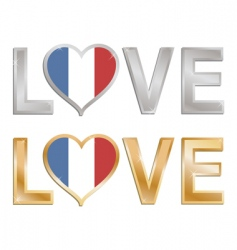 love France vector image