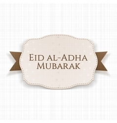 Eid al-adha mubarak decorative label vector