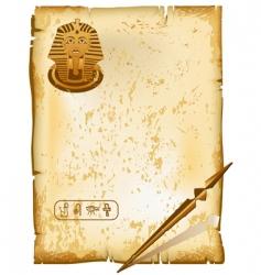 hieroglyphic alphabet symbols vector image