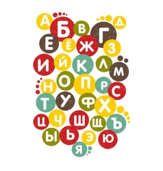 Russian alphabet for the child vector image vector image