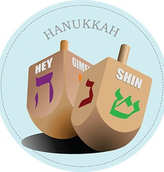 Hannukah background vector