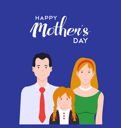Happy mothers day family love card vector