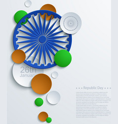 modern Indian republic day background vector image vector image