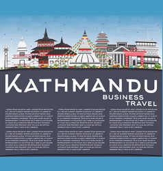 kathmandu skyline with gray buildings blue sky vector image vector image