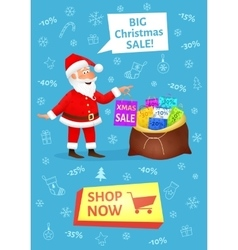 Xmas banner with button shop now vector