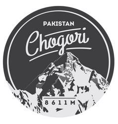 K2 in karakoram pakistan outdoor adventure badge vector