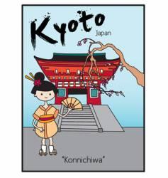kyoto japan vector image