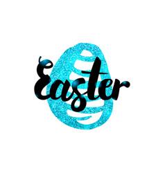Easter greeting inscription vector