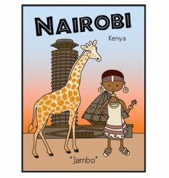 nairobi kenya vector image