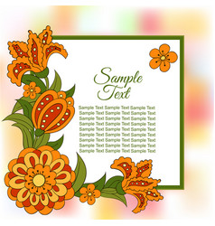 Summer postcard cover bright background for vector