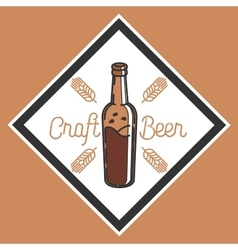 Color vintage beer brewery emblem vector