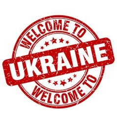 welcome to Ukraine vector image vector image