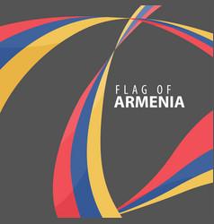 flag of armenia against a dark background vector image vector image
